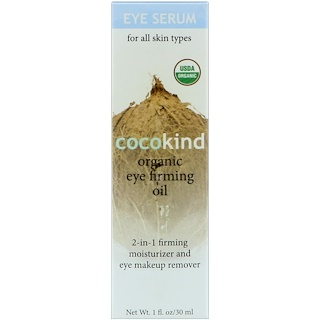 Cocokind, Organic Eye Firming Oil Serum, 30 ml