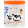 Doctor's Best, Collagen, Types 1 and 3 Powder, Peach Flavored, 8.1 oz (228 g)