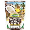 Edward & Sons, Edward & Sons, Let's Do Organic, 全 Organic Unsweetened Toasted Coconut Flakes, 7 oz (200 g)