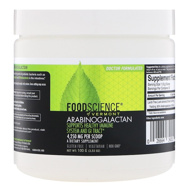 Arabinogalactan Powder, 100 g (3.53 oz)