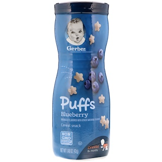Gerber, Puffs, Cereal Snack, Crawler, 8+ Months, Blueberry, 1.48 oz (42 g)