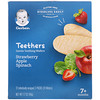 Gerber, Teethers, Gentle Teething Wafers, 7+ Months, Strawberry Apple Spinach, 24 Wafers, 1.7 oz (48 g)