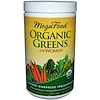 MegaFood, Organic Greens for Women, 12.7 oz (360 g) (Discontinued Item)