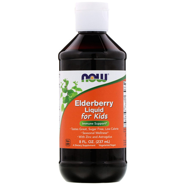 Elderberry Liquid for Kids, 8 fl oz (237 ml)