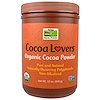 Now Foods, Real Food, Cocoa Lovers, 有机可可粉,340g