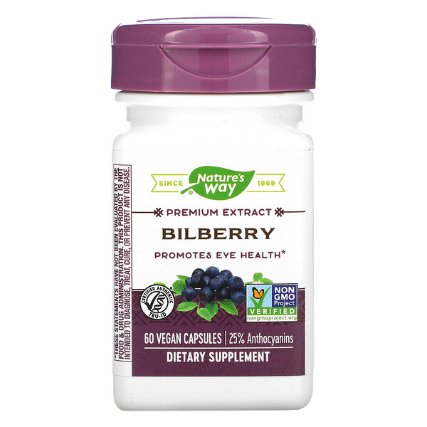 Nature's Way, Bilberry, 60 Vegan Capsules