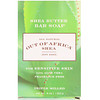 Out of Africa, Shea Butter Bar Soap, For Sensitive Skin, Fragrance Free, 4 oz (120 g)