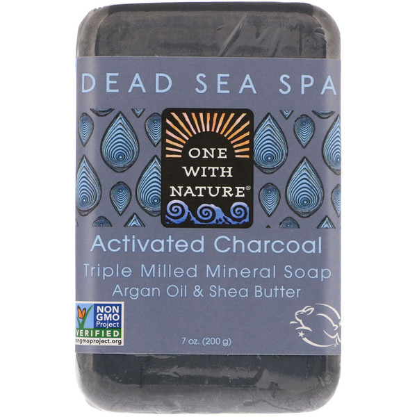 Triple Milled Mineral Soap Bar, Activated Charcoal, 7 oz (200 g)