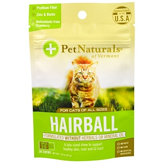 Pet Naturals of Vermont, Hairball美毛养肠咀嚼片,适合猫,30片,1.59 oz (45 g)
