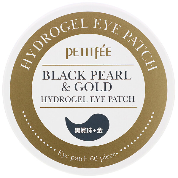 Black Pearl & Gold Hydrogel Eye Patch, 60 pieces