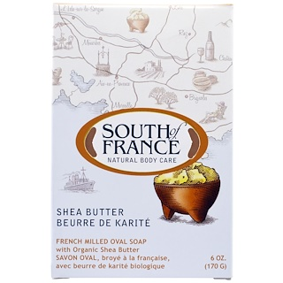South of France, French Milled Oval Soap with Organic Shea Butter, 6 oz (170 g)